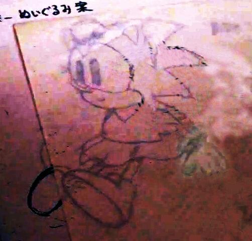 File:Sonic CD Amy Concept 01.jpg