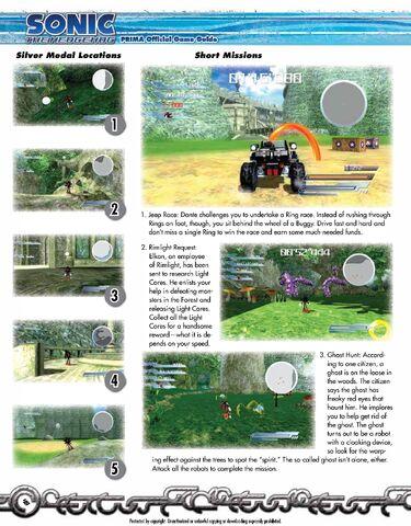 File:Sonic06 Prima digital guide-49.jpg