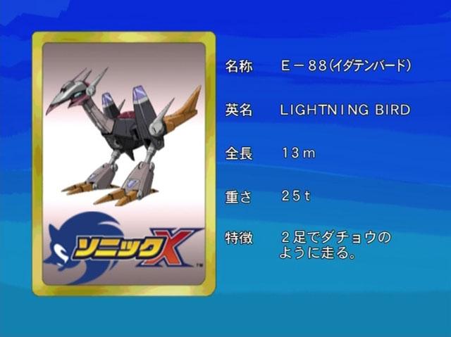 File:Sonicx-ep24-eye1.jpg