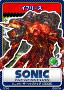 Sonic the Hedgehog (2006) 10 Iblis