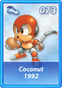 File:Card 073 (Sonic Rivals).png
