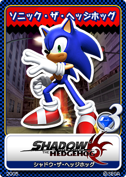 File:Shadow the Hedgehog 16 Sonic the Hedgehog.png