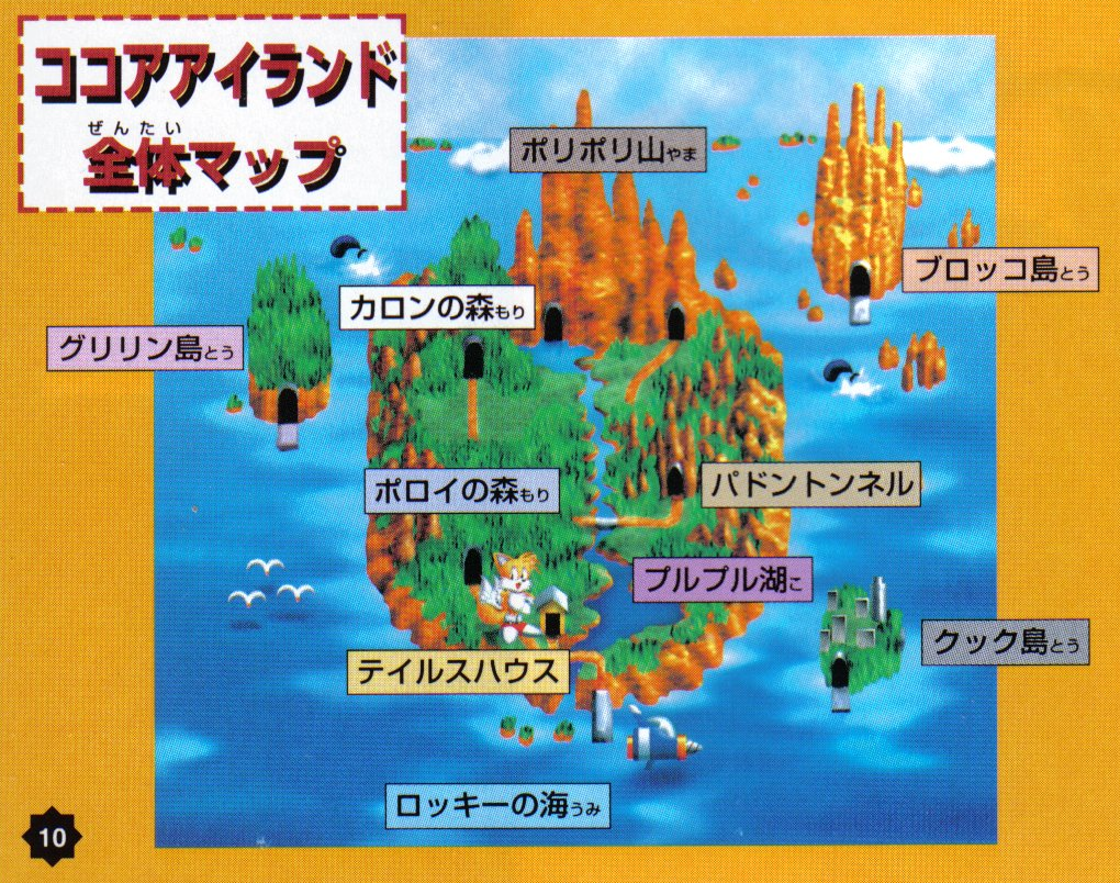 Cocoa Island Map