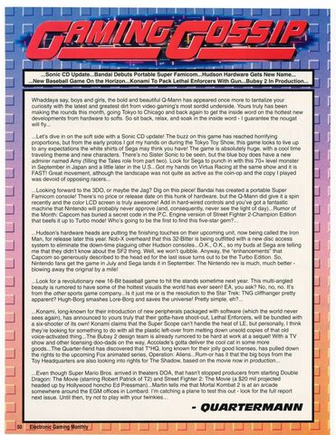 File:Scd ElectronicGamingMonthly Issue49 August1993 Page50.jpg