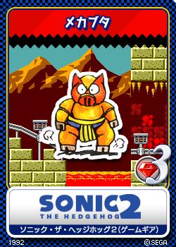 File:Sonic the Hedgehog 2 MS - 11 Mecha Pig.png