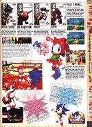 Computer and Video Games Issue 174 1996-05 EMAP Images GB 0028