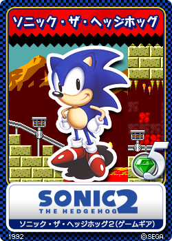 File:Sonic the Hedgehog 2 (8-bit) 15 Sonic.png