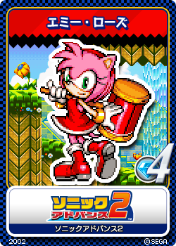 File:Sonic Advance 2 13 Amy Rose.png