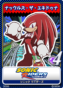 File:Sonic Riders - 13 Knuckles the Echidna.png
