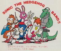 Sonic the Hedgehog Band