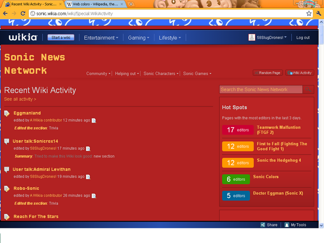 File:Wikia Sample 3.png