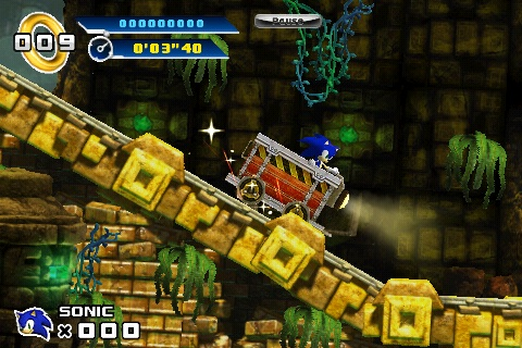 File:Lost Labyrinth Zone - Screenshot - (3).png