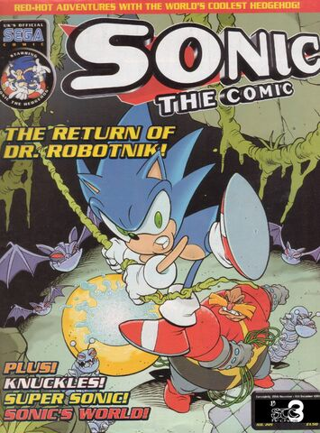 File:STC 221 Cover.jpg