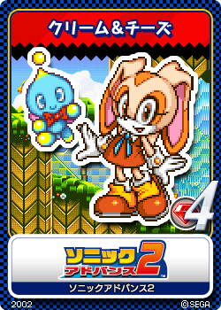 File:Sonic Advance 2 - 11 Cream & Cheese.png