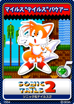 File:Sonic Triple Trouble 11 Tails.png