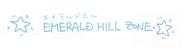 Sketch-Emerald-Hill-Zone-Logo