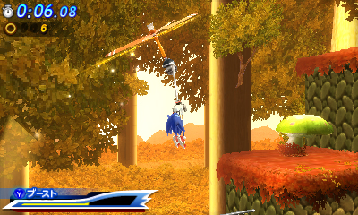 File:Sonic-Generations-3DS-Mushroom-Hill-Zone-Screenshot-11.jpg