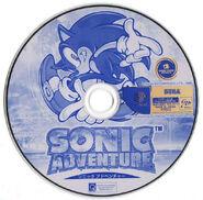 610px-Sa jp cd