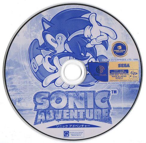 File:610px-Sa jp cd.jpg