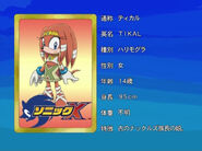 Sonicx-ep32-eye1