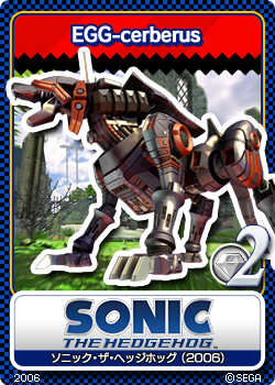 File:Sonic 06 - 09 Egg Cerberus.png