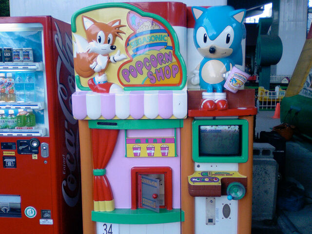 File:SegaSonic Popcorn Shop.jpg