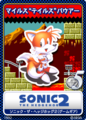 Thumbnail for version as of 04:37, November 1, 2011