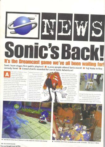 File:Sonicadventure1.jpg