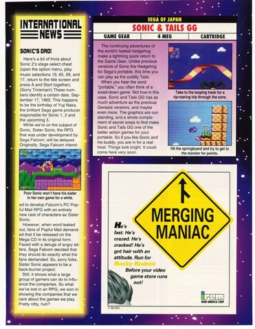 File:Scd ElectronicGamingMonthly Issue49 August1993 Page71.jpg
