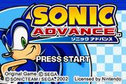 Sonic-Advance-Title-Screen