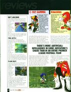 Dreamcast Monthly Issue 1 1999-09 Quay Publishing GB 0056