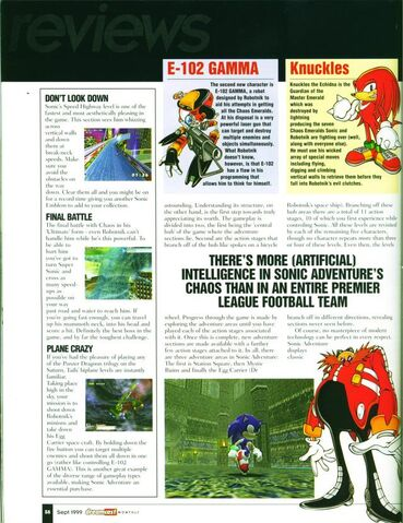 File:Dreamcast Monthly Issue 1 1999-09 Quay Publishing GB 0056.jpg