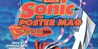 Sonic the Poster Mag Issue 4