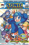 Sonic250MMvar-noscale