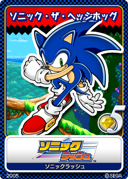 File:Sonic Rush 15 Sonic.png