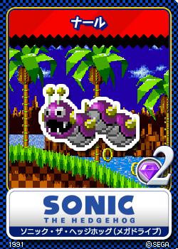 File:Sonic the Hedgehog (16-bit) 07 Caterkiller.png