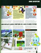 Dreamcast Monthly Issue 1 1999-09 Quay Publishing GB 0057