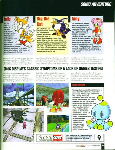 File:Dreamcast Monthly Issue 1 1999-09 Quay Publishing GB 0057.jpg