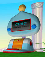 Hero Garden Chao Departure Machine