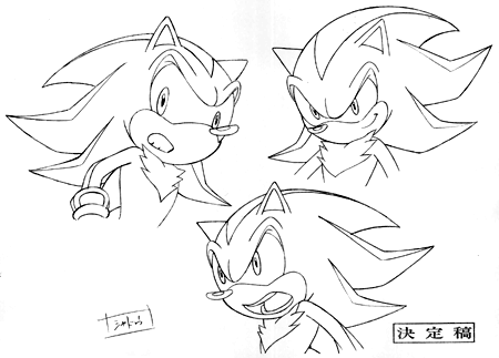 File:SonicXConcept19.png