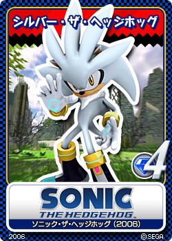 File:Sonic the Hedgehog (2006) 19 Silver the Hedgehog.png