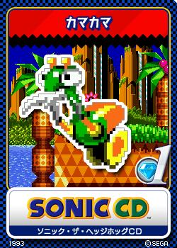 File:Sonic CD 04 Kama-kama.png