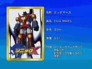 Sonicx-ep56-eye2