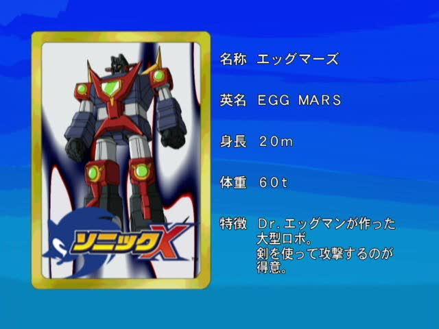 File:Sonicx-ep56-eye2.jpg