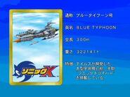 Sonicx-ep54-eye2
