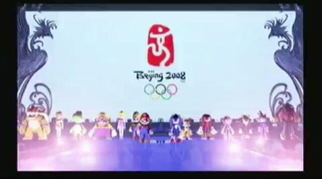 File:Opening Ceremonies.jpg