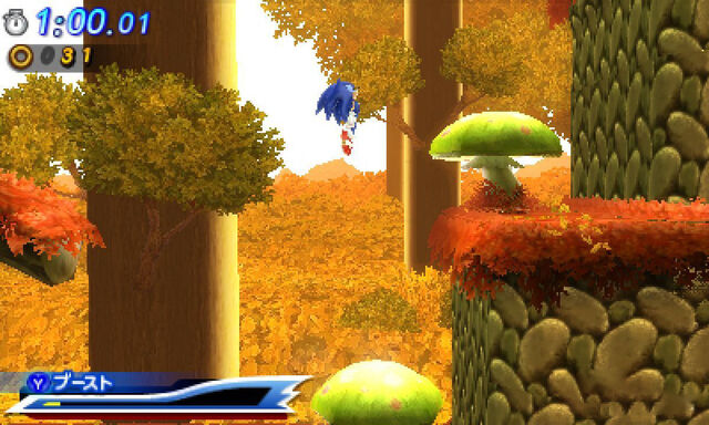 File:Sonicgenerationsgamescom-1.jpg