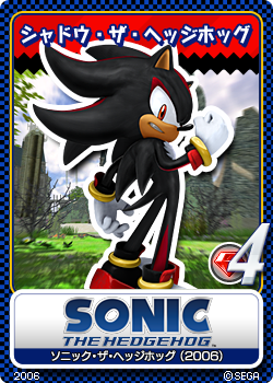 File:Sonic the Hedgehog (2006) 20 Shadow the Hedgehog.png