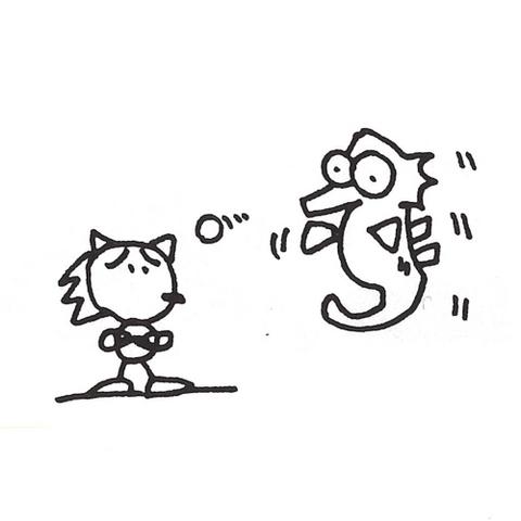 File:Sketch-Aquis.png