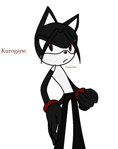File:Kurogane.png